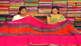 Lightweight Printed Style Chiffon Saree  Sogasu Chuda Tarama  New Arrivals  Vanitha TVWatch Vanitha TV, the First Women Centric Channel in India by Rachana Television. Tune in for programs on infotainment, health and welfare of women, women power and women's fashion.For more latest updates: * Watch Vanitha TV Live : https://www.youtube.com/watch?v=G9aewDGtiek* Subscribe to Vanitha TV Channel: https://goo.gl/O9N2d1* Like us on Facebook: https://www.facebook.com/vanithatv