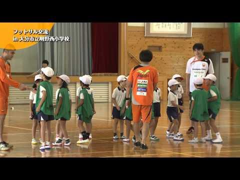 2013/10/6日 放送分 - 大分市立明野西小学校訪問