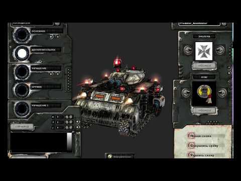 танк хищник в игре dawn of war