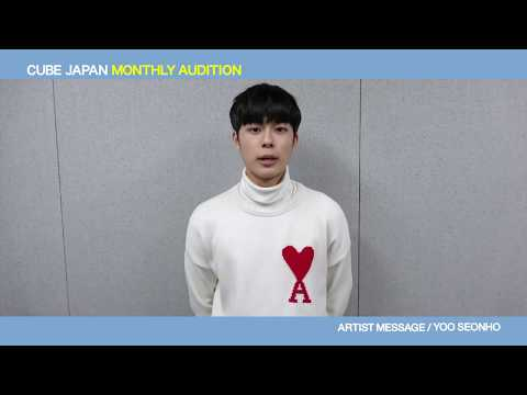 CUBE JAPAN MONTHLY AUDITION - ARTIST MESSAGE / YOOSEONHO - Thời lượng: 53 giây.