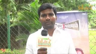 Ramprakash Rayappa at Tamiluku En Ondrai Aluthavum Press Meet