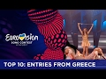 TOP 10: Entries from Greece