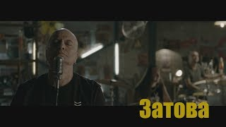 Video Слави и Ку-Ку Бенд - Затова / Slavi & Ku-Ku Band - Zatova (Official video) MP3, 3GP, MP4, WEBM, AVI, FLV Agustus 2019