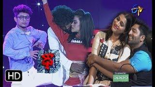 Video Dhee 10 |  6th December 2017 | Full Episode | ETV Telugu MP3, 3GP, MP4, WEBM, AVI, FLV September 2018