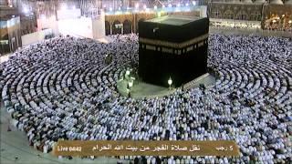 صلاة الفجر - صالح بن حميد -  الأربعاء 5 رجب 1434