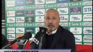 INTERVISTA STEFANO COLANTUONO DOPO GARA BARI-SALERNITANA