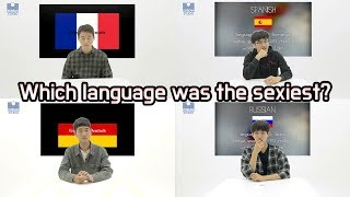Video Languages Koreans Think Are Sexy (English, French, German, Russian, etc.) MP3, 3GP, MP4, WEBM, AVI, FLV Juli 2019