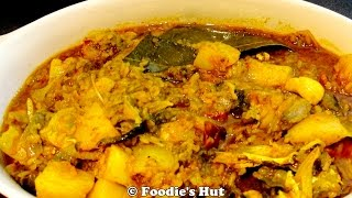 Bengali Muri ghonto (Fish Head Curry  with Rice ) Recipe  -  by # 0025
