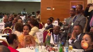 What's New: Ethiopian Red Cross Society Annual Fund Rising Event