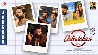 Video Chitralahari - Jukebox (Telugu)   Sai Tej   Devi Sri Prasad   Kalyani Priyadarshan, Nivetha Pethuraj MP3, 3GP, MP4, WEBM, AVI, FLV April 2019