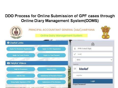 DDO Help for GPF cases on AG Haryana ODMS portal