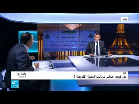 العرب اليوم - شاهد: حقيقة