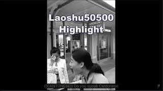 Laoshu505000 BEST Moments (American polyglot blowing peoples minds!)