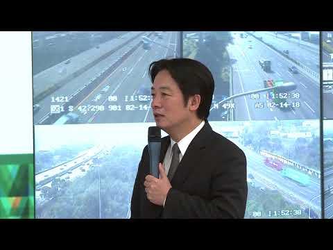 Video link: Premier Lai inspects Lunar New Year travel preparations at Freeway Bureau (Open New Window)