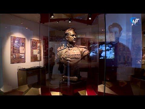 В Старой Руссе открылась выставка, посвященная генералу Ивану Даниловичу Черняховскому