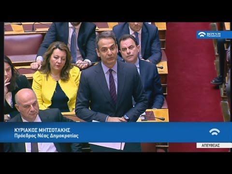 Κυρ. Μητσοτάκης: Να αποσυρθεί η τροπολογία και να επανακατατεθεί από υπουργό