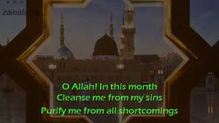 Dua for Day 23 of Ramazan - English and Urdu Subtitles
