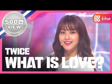 Show Champion EP.266 TWICE - What Is Love?