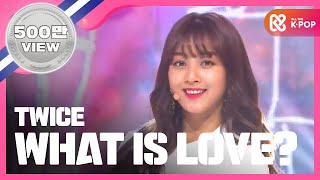 Video Show Champion EP.266 TWICE - What is Love? MP3, 3GP, MP4, WEBM, AVI, FLV September 2018