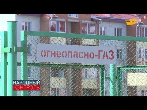 В Петропавловске не могут подключить газоснабжение к новостройке