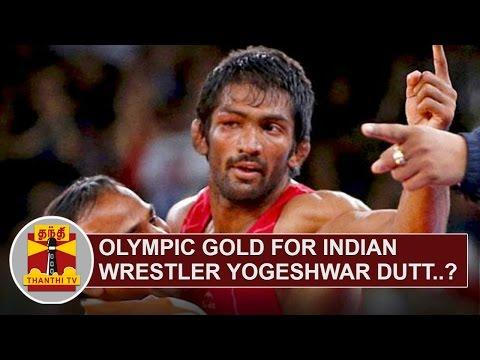 Olympic-gold-for-Indian-Wrestler-Yogeshwar-Dutt--Thanthi-TV