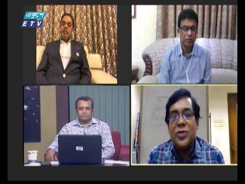 একুশের রাত ||  বিষয়: করোনাময় বাজেট; আমরা কোন পথে? || 13 June 2020 ||  ETV Talk Show