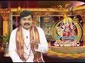 Aradhana  29th September 2017 Full Episode  Etv Telugu