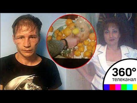 Супруги-людоеды съевшие 30 человек попались на селфи - DomaVideo.Ru