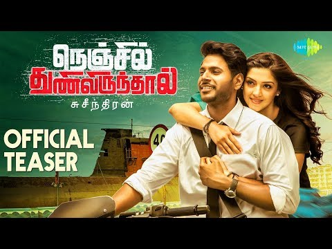 Nenjil Thunivirundhal - Movie Trailer Image