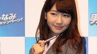 AKB48・柏木由紀がスーツ姿で面接官に!夏こそ磨け!「男の身だしなみ」キャンペーン記念イベント(1)