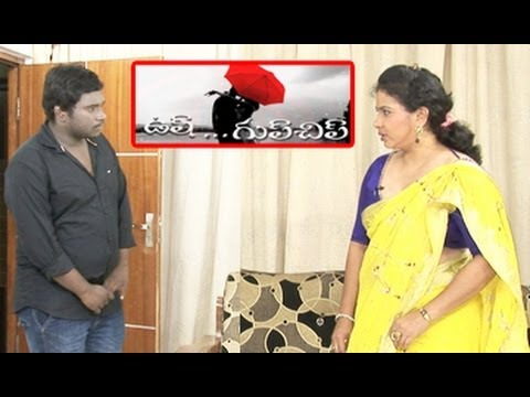 Ussh Gup Chup || Come when husband is not there || Telugu Comedy Skits