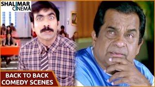Latest Telugu Comedy Scenes || Back to Back || Brahmanandam, Ravi Teja, Ali || Shalimarcinema