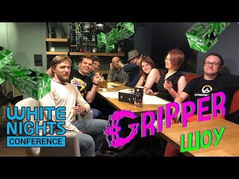 Gripper Show #7: репортаж с White Nights St. Petersburg 2018