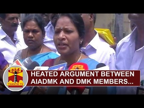 Heated-argument-between-AIADMK-and-DMK-in-Salem-Corporation-Council-Meeting-Thanthi-TV
