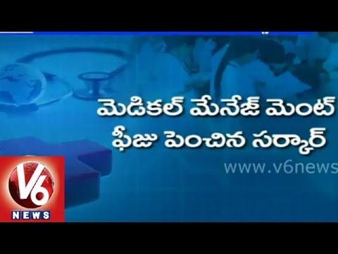 Telangana government increased management fees in Medical colleges