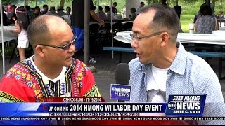 Suab Hmong News:  Upcoming 2014 Hmong Wisconsin Labor Day Event August 30-31, 2014