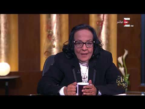 كل يوم - نظرة على الاوضاح الحالية داخل مصر .. مع د/ لميس جابر
