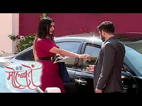 Raman To BECOME Driver Of Nidhi