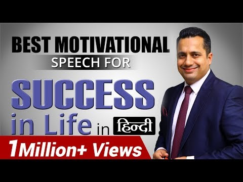 Motivational Speech for Success in Life in Hindi by Best Motivational Speaker in India Vivek Bindra