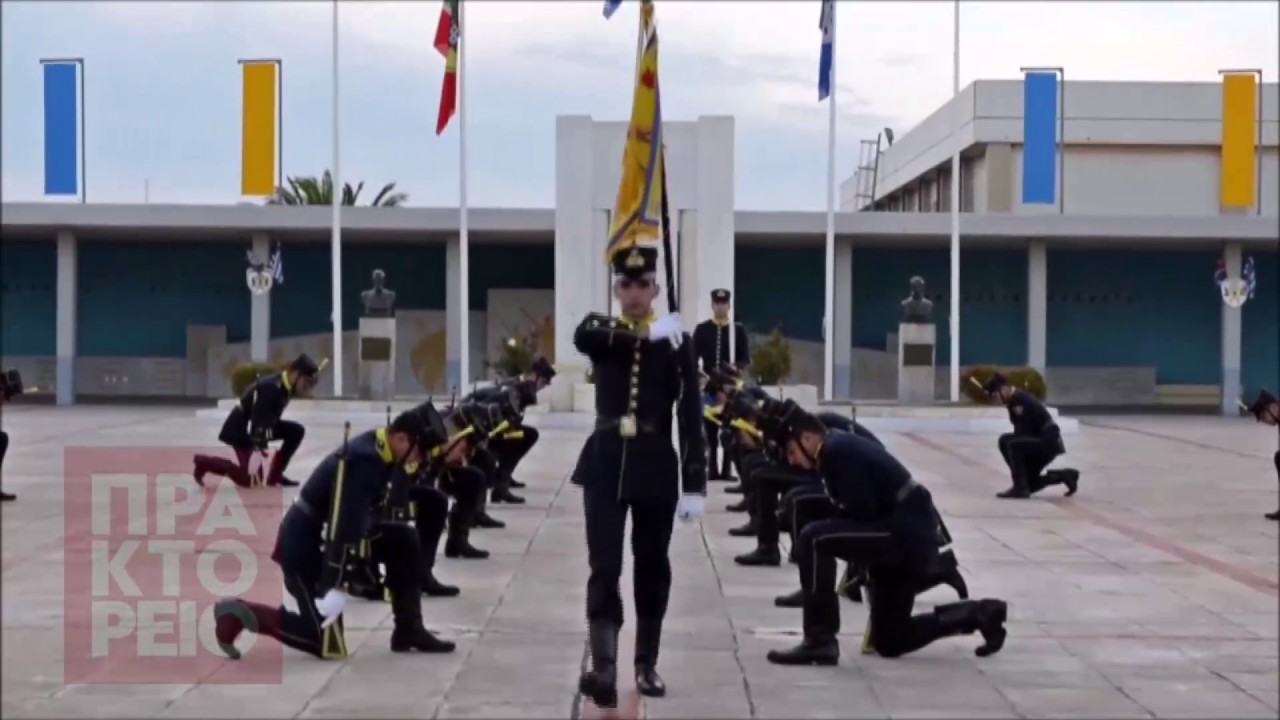 Διμοιρία Επιδείξεων Στρατιωτικής Σχολής Ευελπίδων