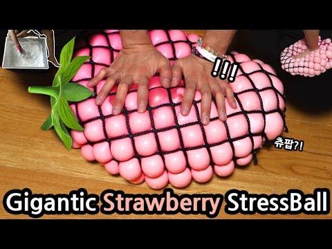 DIY Gigantic Strawberry Stress Ball!!! How to Make Slime CHU