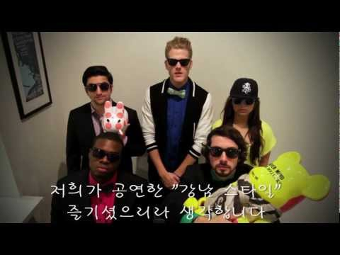 Gangnam Style (강남 스타일) Cover By Pentatonix