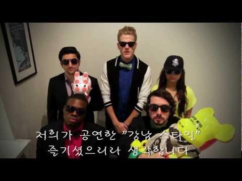 Pentatonix - Gangnam Style lyrics