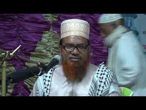 Video বাংলা ওয়াজ মাহফিল ,মাওলানা ইসমাঈল আলম ।New Bangla Waz Mahfil2017 download in MP3, 3GP, MP4, WEBM, AVI, FLV January 2017
