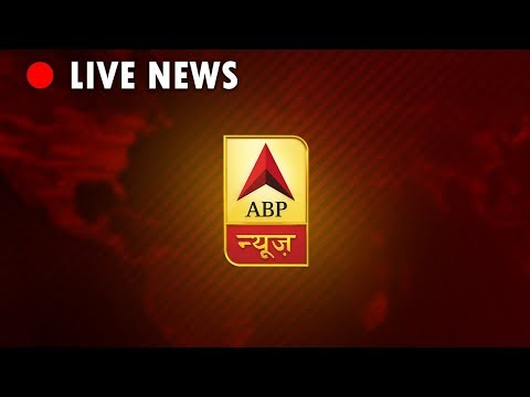 ABP News LIVE | Live News | Latest News Live