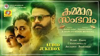 Video Kammara Sambavam | Official Audio Songs Jukebox | Dileep | Rathish Ambat | Gopi Sunder | Murali Gopy MP3, 3GP, MP4, WEBM, AVI, FLV April 2018
