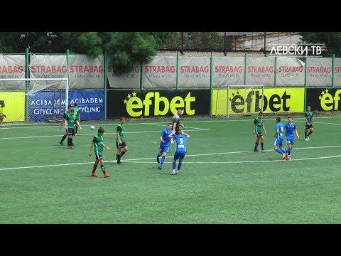 Гол след гол: ЛЕВСКИ - Ботев (Враца) 10:0 (U15)