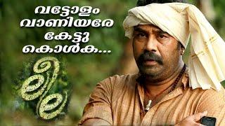 Vattolam Vaniyare Movie Song From Leela
