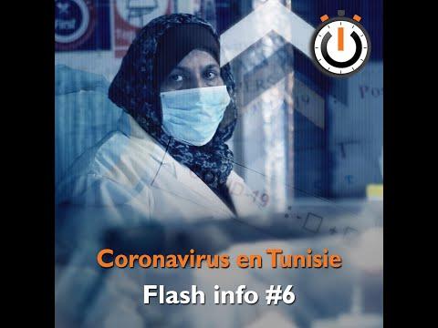 Nawaat Minute : Coronavirus en Tunisie – Flash info #6