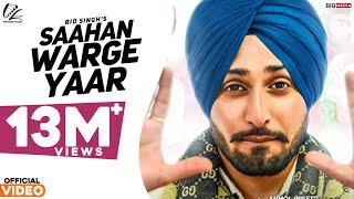 Video Saahan Warge Yaar | Anmol Preet | Latest Punjabi Songs 2017 | Leinster Production MP3, 3GP, MP4, WEBM, AVI, FLV November 2018